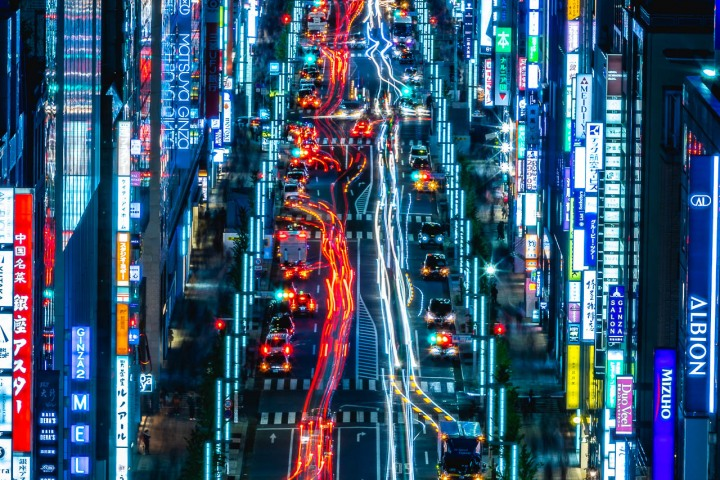 AGP, AGP Favorite, Alex G Perez, Asia, Chuo City, Japan, Long Exposure, Neon Lights, Tokyo, Travel, www.AGPfoto.com